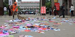 【评论】国考考场外扔百米垃圾,也是一道公共考题