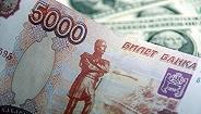 俄罗斯人均存款2.2万元,这些钱拿到莫斯科生活该怎么花?