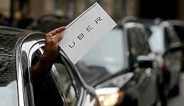 因存在安全问题,Uber在伦敦被吊销牌照