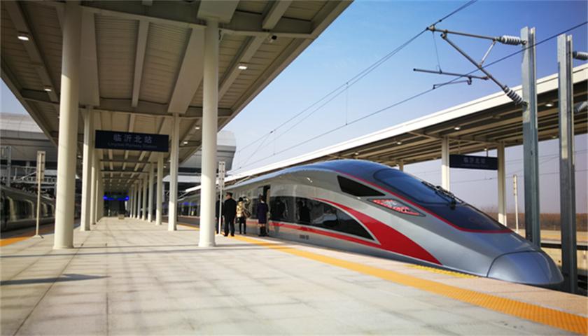"""鲁南高铁正式开通运营,""""物流之都""""不通高铁成为历史图2"""
