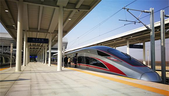 """鲁南高铁正式开通运营,""""物流之都""""不通高铁成为历史图1"""