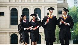 QS亚洲大学排名出炉,中国大陆四所高校挤进前十强