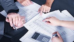 分析师们预测新一年科技细分领域投资机会,5G、中间件......