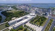 临港新片产业地图发布,逾150亿投资项目签约落地