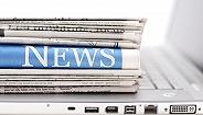 界面早报|中共中央、国务院发文推进贸易高质量发展 国务院金融委召开第十次会议