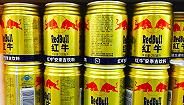 红牛系列商标案诉求一审被驳回,中国红牛称将上诉至最高法