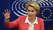 """新一届欧委会起航,欧盟新总理冯德莱恩要烧的不只""""三把火"""""""