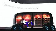 丰田在移动出行领域再布局,成立海南出行公司