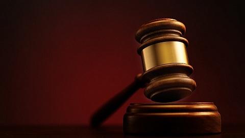 最高法白皮书:京杭穗三地互联网法院共受理案件近11.9万件,庭审平均用时45分钟