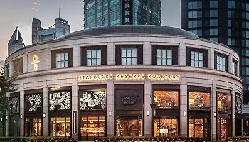 星巴克最酷的绿色门店,到底有什么不一样?