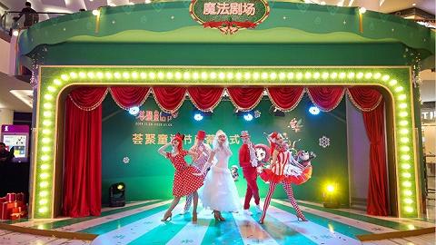 一周享乐指南 | 安尼施·卡普尔中国首次大型展览展出,各购物中心亮灯仪式纷至沓来
