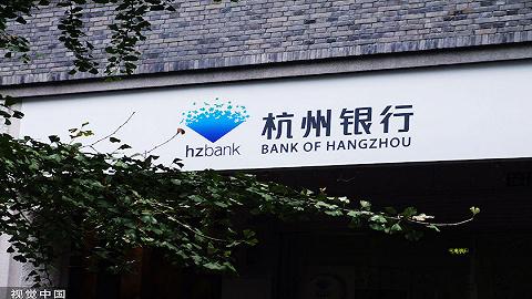 杭州银行诉璟合实业借款不还,涉案金额超11亿已计入不良