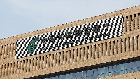 最后一家国有大行登陆A股,邮储银行上市首日开盘价5.6元,涨1.82%