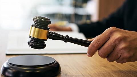 最高法:行政机关违约,应充分赔偿当事人实际损失