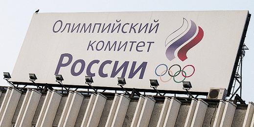 禁藥丑聞與榮譽交錯,俄羅斯體育復興遙遙無期