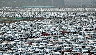 財經數據 11月乘用車銷量同比下降5.4%,16連跌