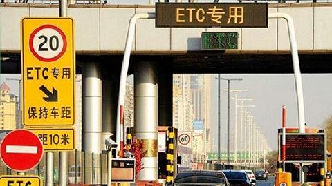 嚴打貨車超載,大興機場高速啟動入口稱重