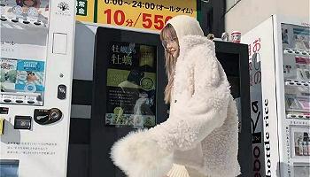 你穿羊羔毛的樣子就像一頭熊,卻舍不得脫下它丨從衣說起