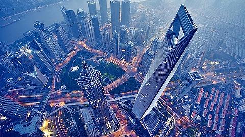 財經24小時|中央經濟工作會議稱明年要堅持穩字當頭