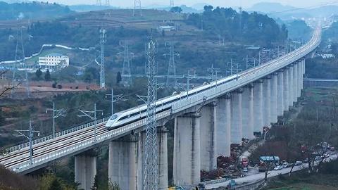 旅游高鐵成貴高鐵12月16日開通, 將提升沿線各大景區游客量