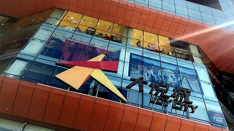大悅城控股成都項目總涉嫌違法被調查
