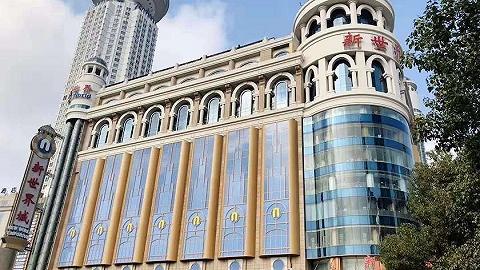 百货渠道被分流,上海新世界城历时9个月调整业态后将重新开业