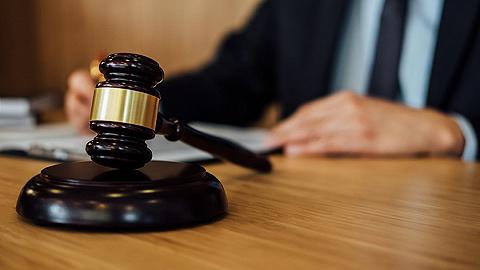 最高法:《外商投资法司法解释》2020-01-20起施行