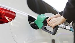国内成品油价将迎年内最后一次上涨