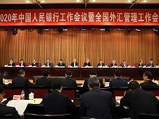 央行布局2020年工作:保持稳健货币政策灵活适度