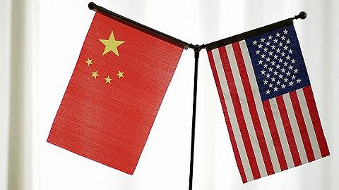 财经24小时 | 中美将于下周签署第一阶段经贸协议