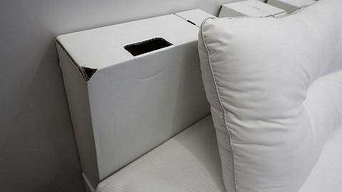 """东京奥运会运动员睡的""""纸板床""""长什么样?"""