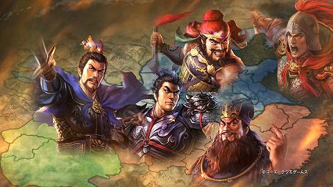 《三国志》新作将正式发售,经典策略游戏回归