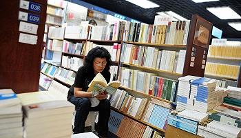 咖啡机、学习场与大数据:未来实体书店如何活下去?