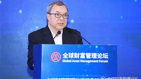 陈文辉:2019年社保基金投资收益额超3000亿,收益率为15.5%