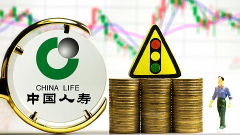 快看 | 中國人壽財險認購3.5億元資管公司債權投資計劃,已完成首筆劃款