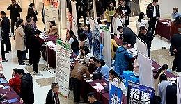 稳就业措施发力,2019年中国失业率创18年新低