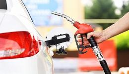 2020年首次成品油调价搁浅