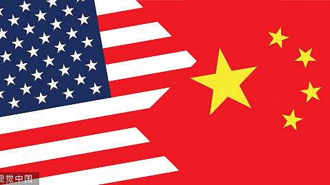 央行:中美同意避免匯率競爭性貶值,保持數據透明度