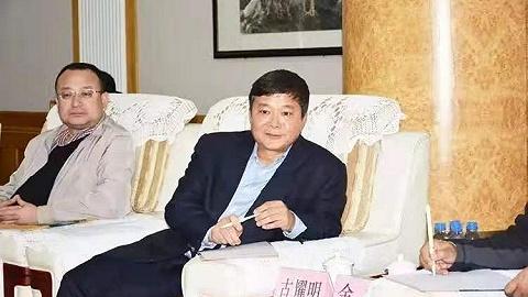 """古耀明被调查风波,勤诚达回应""""人确实不在公司"""""""