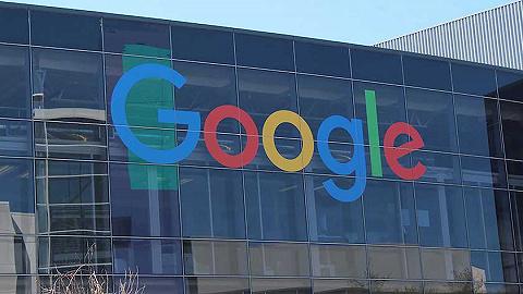 天下頭條|美三大股指均創收盤新高標普站上3300點 谷歌母公司市值首破萬億美元
