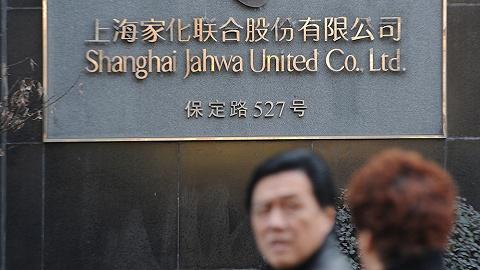 上海家化丟了中國美妝第二大市值公司的位次,珀萊雅上位