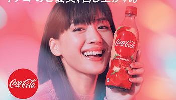 """戴上海底撈""""辣椒""""造型的耳飾,喝一口可口可樂清新的""""草莓新口味""""   美食情報"""
