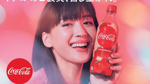 """戴上海底捞""""辣椒""""造型的耳饰,喝一口可口可乐清新的""""草莓新口味""""   美食情报"""