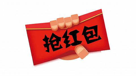 数据   互联网大厂们春节发数十亿红包,这地方抢红包最有优势
