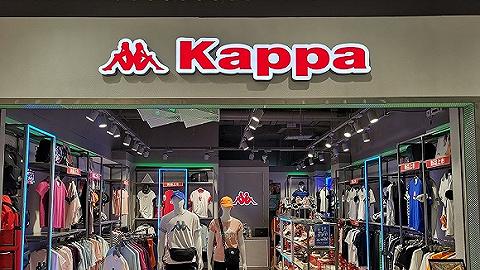 2019年第三季度Kappa品牌店鋪電商業務大增,著力關停低效門店