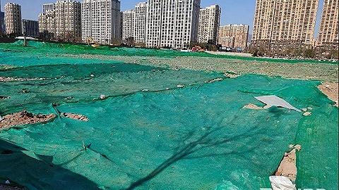 北京海淀区节前出地王