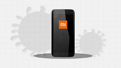 數據   疫情嚴峻手機還得賣,3999元的小米10能否突圍?