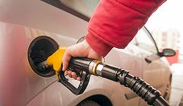 国内成品油价迎年内第二次搁浅