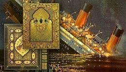 撒马尔罕纸:我们自认为的真实历史,就存在于断裂与重组之中