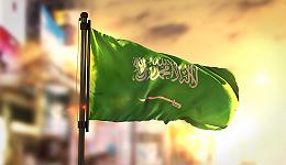 增产又降价,沙特开启原油市场争夺战
